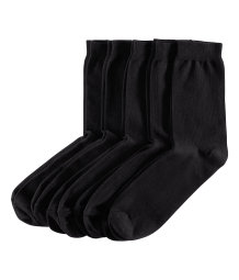 Pack de 5 calcetines