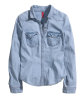 Figure-fit denim shirt