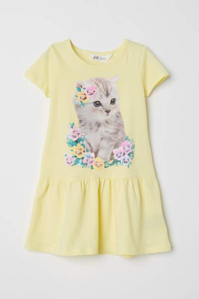 Short-sleeved Jersey Dress