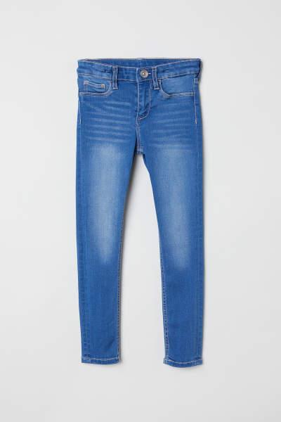 Skinny Fit Satin Jeans