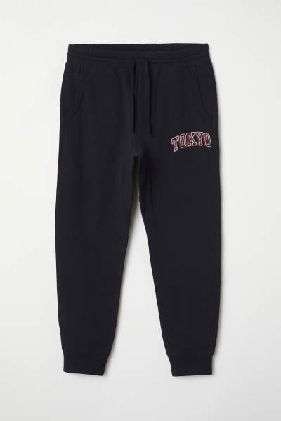Sweatpants with Printed Design